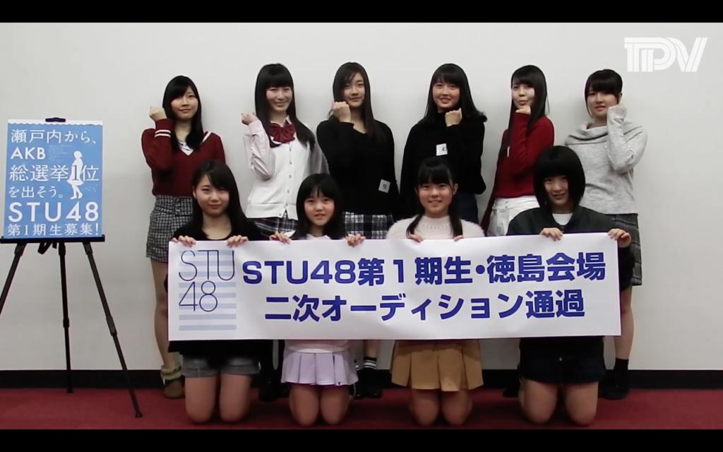 STU48の画像