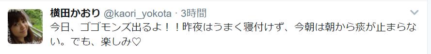 Twitter 画像