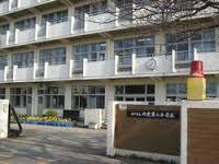 松戸市六実第二小学校 画像