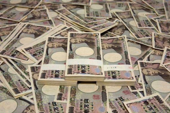 お金 画像
