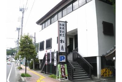 店舗 画像