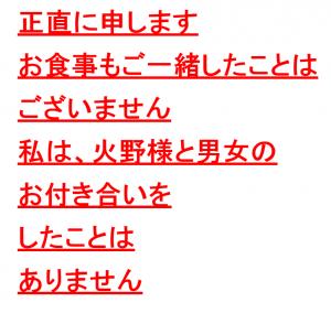 文章 画像
