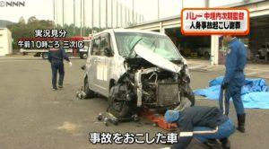 事故車 画像