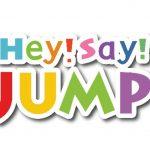 Hey!Say!JUMP ロゴ画像