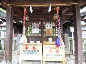 熊野皇大神社 画像