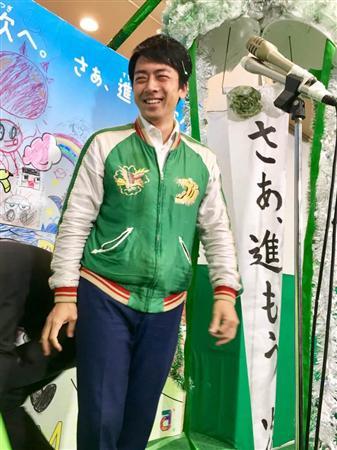 小泉進次郎 画像