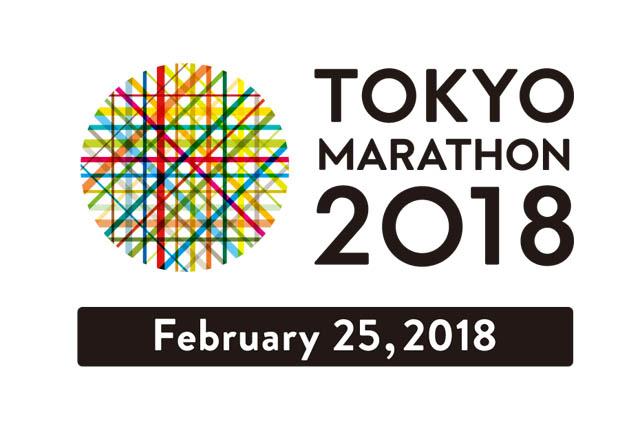 東京マラソン2018,画像
