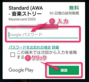 AWA登録9,画像
