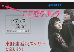 U-NEXT2,画像