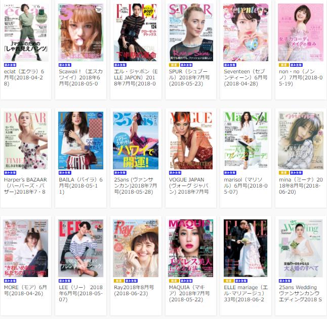 U-NEXT雑誌,画像
