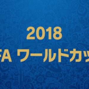 FIFAワールドカップ2018,イラスト