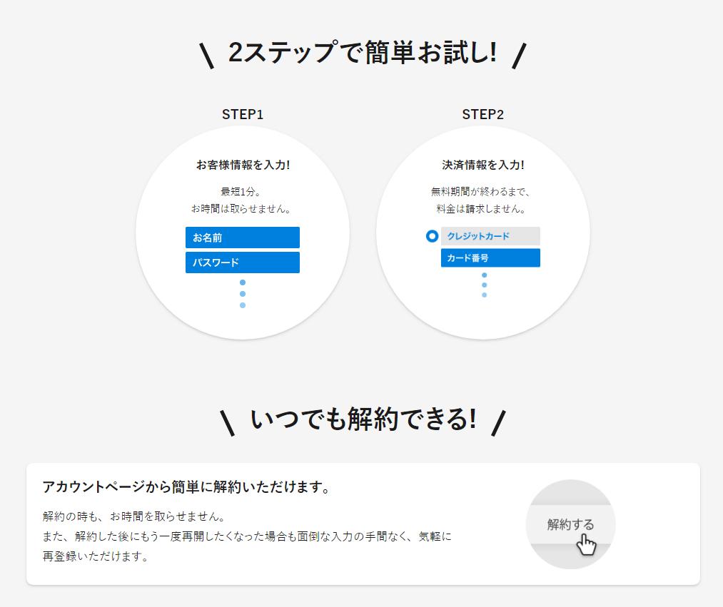 U-NEXT登録,画像