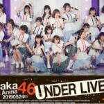 乃木坂46「Sing Out!」アンダーライブ,画像