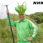 """香川照之の昆虫""""やばいぜ!"""",画像"""