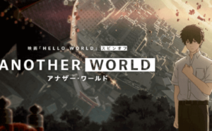 ANOTHER WORLD,画像2