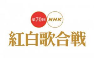 NHK紅白歌合戦2019,画像
